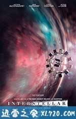 星际穿越 Interstellar (2014)
