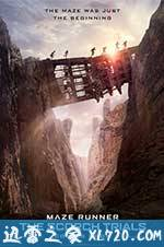 移动迷宫2 Maze Runner: The Scorch Trials (2015)