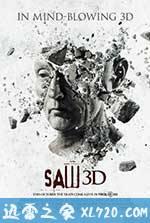 电锯惊魂7 Saw 3D (2010)