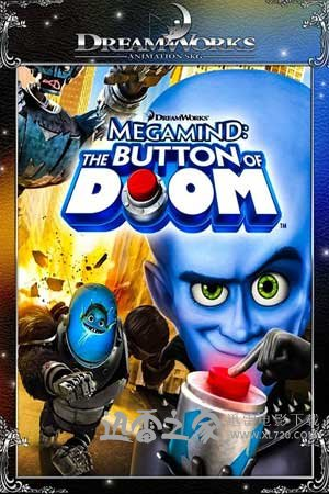超级大坏蛋短片:毁灭按钮 Megamind: The Button of Doom (2011)