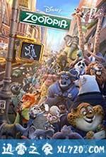 疯狂动物城 Zootopia (2016)