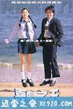喜剧之王 喜劇之王 (1999)