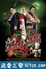 猪头逛大街3 A Very Harold & Kumar 3D Christmas (2011)