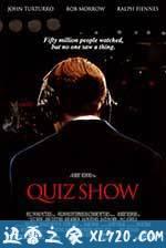 机智问答 Quiz Show (1994)