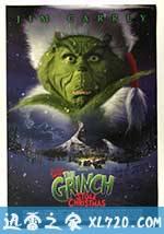 圣诞怪杰 How the Grinch Stole Christmas (2000)