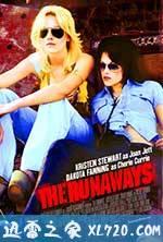 逃亡乐队 The Runaways (2010)