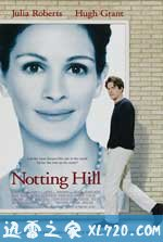 诺丁山 Notting Hill (1999)
