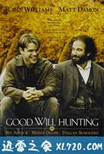 心灵捕手 Good Will Hunting (1997)