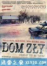 黑暗之家 Dom zly (2009)