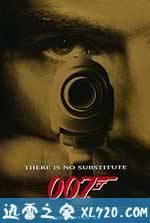 007之黄金眼 GoldenEye (1995)