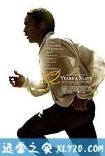 为奴十二载 12 Years a Slave (2013)
