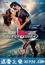 印度超人3 Krrish 3 (2013)