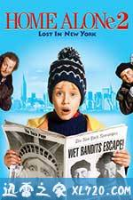 小鬼当家2 Home Alone 2: Lost in New York (1992)