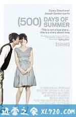 和莎莫的500天 (500) Days of Summer (2009)