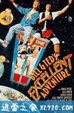 比尔和泰德历险记 Bill & Ted's Excellent Adventure (1989)