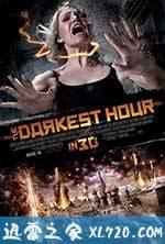 至暗之时 The Darkest Hour (2011)