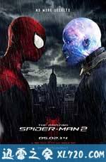 超凡蜘蛛侠2 The Amazing Spider-Man 2 (2014)