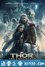 雷神2:黑暗世界 Thor: The Dark World (2013)