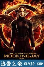 饥饿游戏3:嘲笑鸟(上) The Hunger Games: Mockingjay - Part 1 (2014)