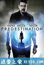 前目的地 Predestination (2014)