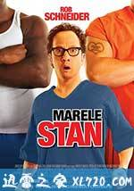 狱中豪杰 Big Stan (2007)