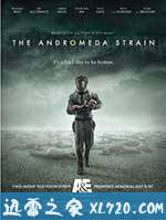 天外来菌 The Andromeda Strain (2008)