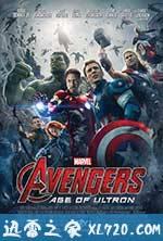 复仇者联盟2:奥创纪元 Avengers: Age of Ultron (2015)