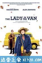 住货车的女士 The Lady in the Van (2015)