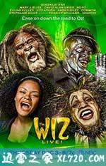 新绿野仙踪 The Wiz Live! (2015)
