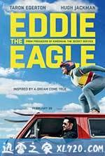 飞鹰艾迪 Eddie the Eagle (2016)
