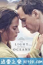 大洋之间的灯光 The Light Between Oceans (2016)