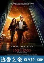 但丁密码 Inferno (2016)