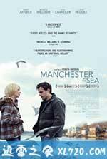 海边的曼彻斯特 Manchester by the Sea (2016)