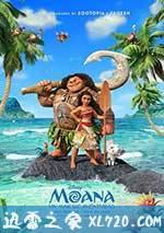 海洋奇缘 Moana (2016)