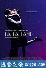 爱乐之城 La La Land (2016)