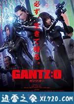 杀戮都市:O GANTZ:O (2016)