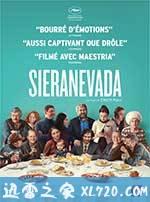 雪山之家 Sieranevada (2016)
