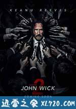 疾速特攻 John Wick: Chapter Two (2017)