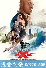 极限特工3:终极回归 xXx: The Return of Xander Cage (2017)