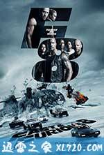 速度与激情8 The Fate of the Furious (2017)