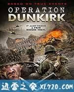 敦刻尔克行动 Operation Dunkirk (2017)