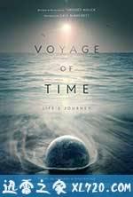 时间之旅 Voyage of Time (2016)