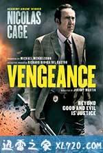 复仇:一个爱情故事 Vengeance: A Love Story (2017)