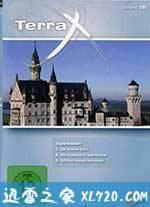 超级建筑:新天鹅堡 Superbauten: Schloss Neuschwanstein (2010)