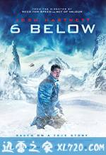雪山奇迹 6 Below (2017)