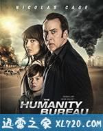 人类办事处 The Humanity Bureau (2017)