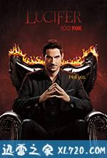 路西法 第三季 Lucifer Season 3 (2017)
