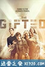 天赋异禀 第一季 The Gifted (2017)