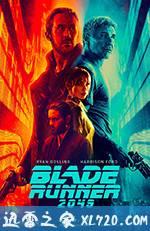 银翼杀手2049 Blade Runner 2049 (2017)