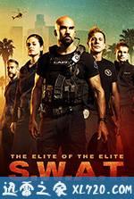 反恐特警组 S.W.A.T. (2017)